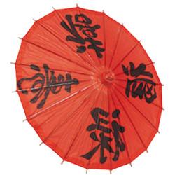 Ombrelle calligraphiée 75 cm
