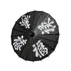 Petite ombrelle...