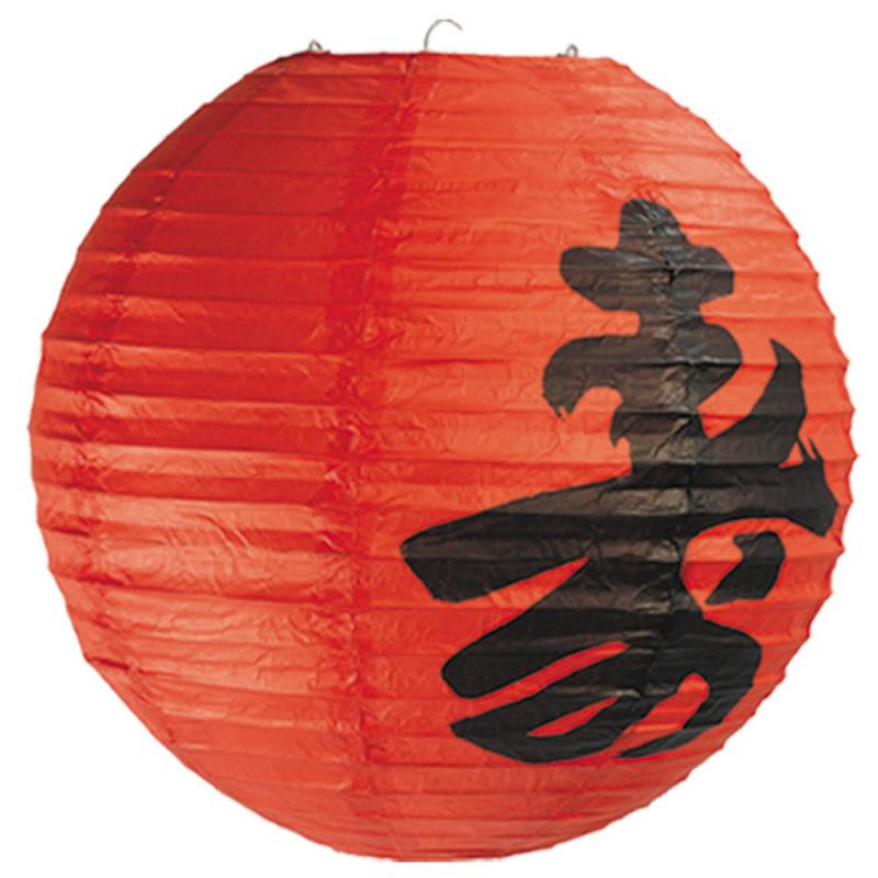 Lampion calligraphié Asie 35 cm