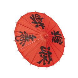 Petite ombrelle calligraphiée