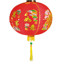 "Lampion Chinois ""carpes"" 60 cm"